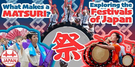 What Makes a Matsuri? - Exploring the Festivals of Japan tickets