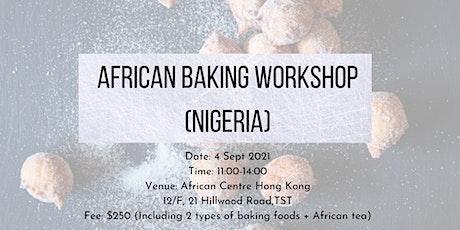 African Baking Workshop (Nigeria) tickets