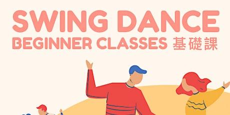 Swing Dance Beginner Class tickets