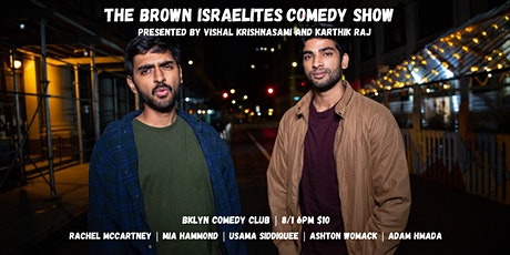 The Brown Israelites at BKLYN tickets