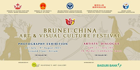 BRUNEI-CHINA ART AND VISUAL CULTURE FESTIVAL ARTISTS' DIALOGUE tickets