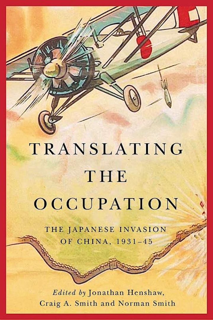 Translating the Occupation: Book Launch image