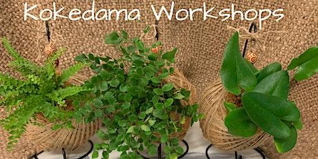 Kokedama Workshop Living Art tickets