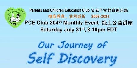 家长论坛-- Our Journey of Self Discovery tickets