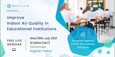 Webinar: Improve IAQ in Education Facilities During COVID-19 (Cantonese) tickets