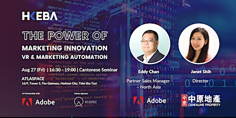 The Power of Marketing Innovation — VR & Marketing Automation tickets