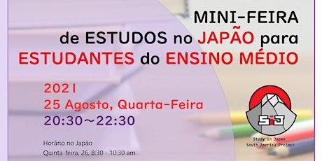 Feira Virtual de Universidade do  Japão para Estudantes do Ensino Médio ingressos