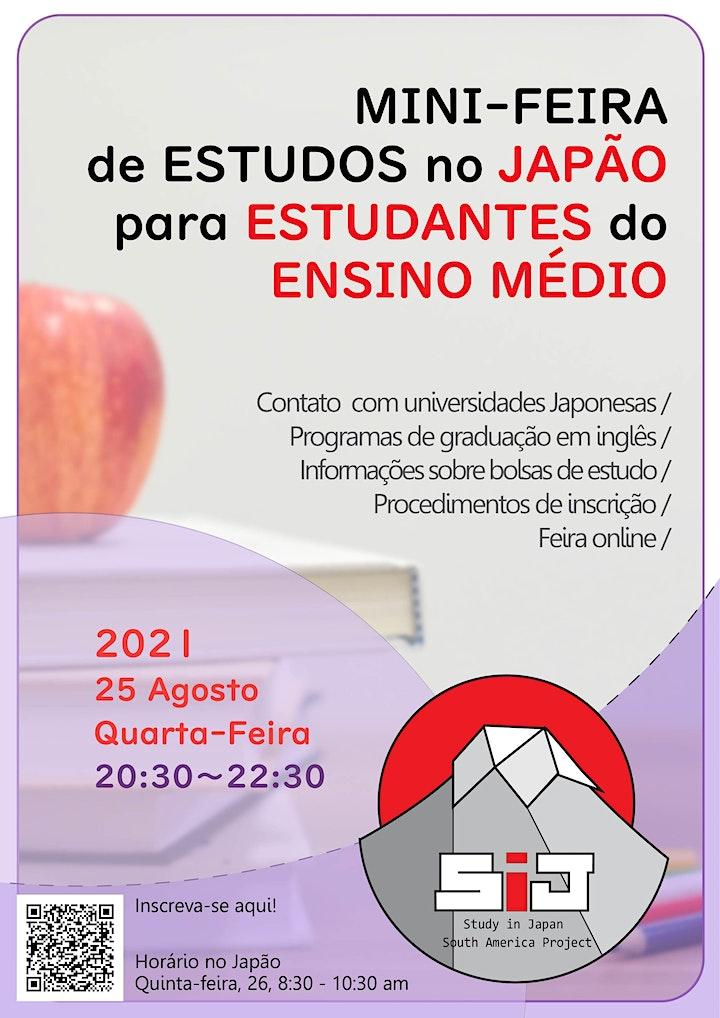 Imagem do evento Feira Virtual de Universidade do  Japão para Estudantes do Ensino Médio
