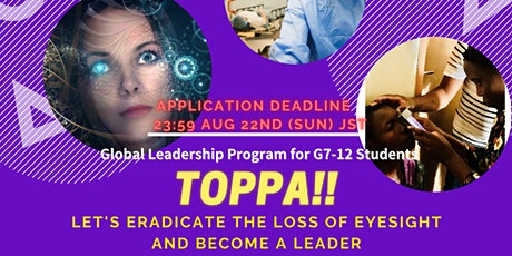 TOPPA!! Online Leadership Program for G7-12 Students tickets