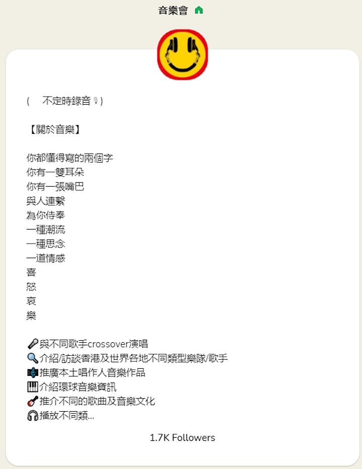 經典舞台劇 雪狼湖@ClubHouse image