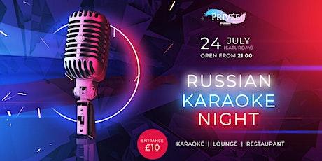 Русское Караоке в Лондоне   31 Июля   Суббота tickets