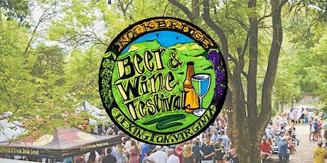 2021 Rockbridge Beer & Wine Festival tickets