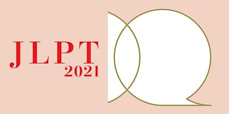 JLPT in Sydney [December 2021] 日本語能力試験 tickets
