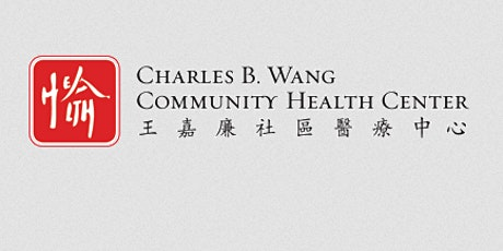 Transition Your Career Into Healthcare and Job Opportunities at Charles B. tickets