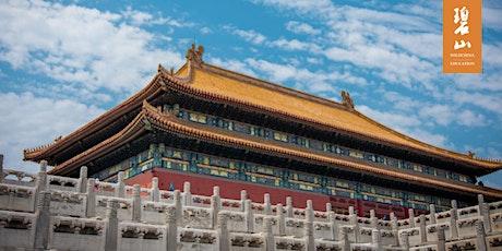 LIVE Virtual Tour - Inside the Forbidden City, Beijing China tickets