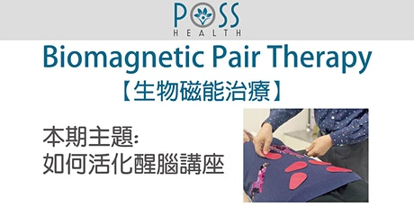 What is Biomagnetic Pair Therapy & How to activate Brain? tickets