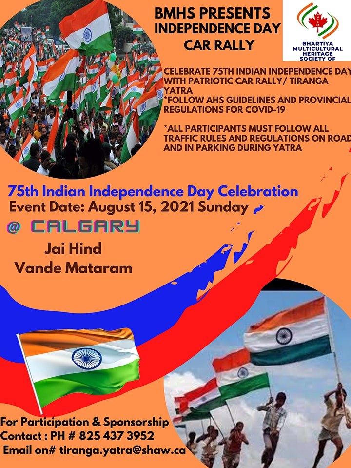 75th Indian Independence Day Celebration image