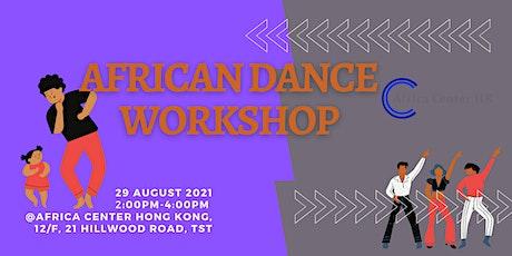 African Dance Workshop tickets