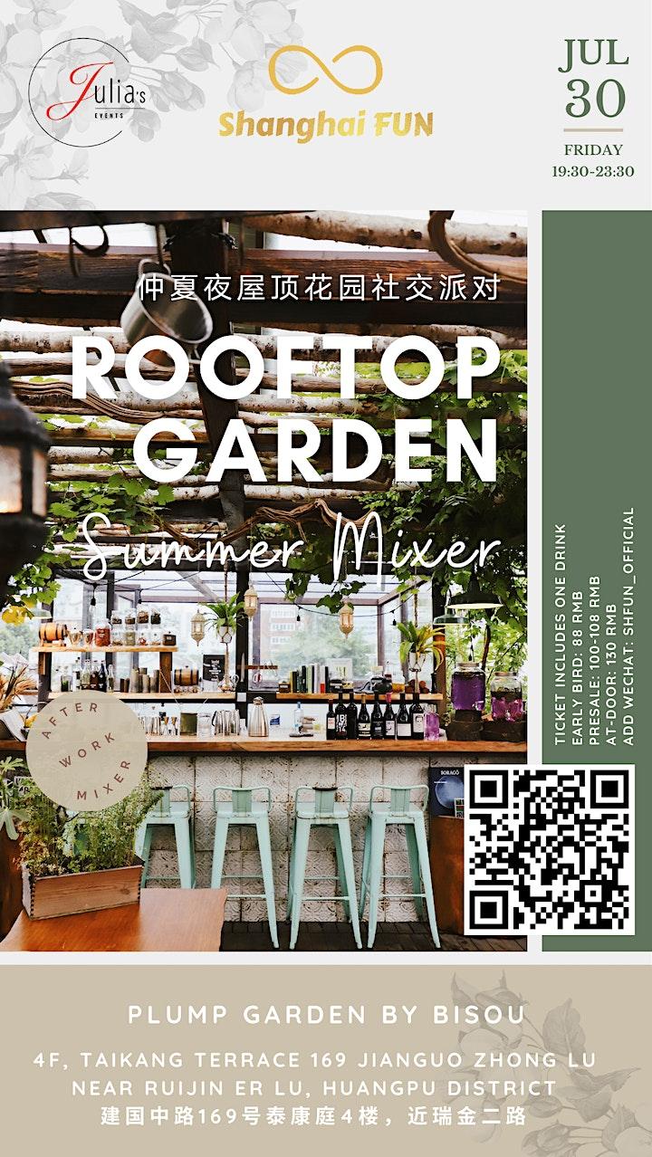 Rooftop Garden Summer Mixer 仲夏夜屋顶花园社交派对 image