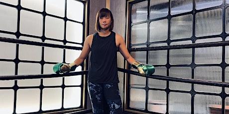 Natalie X Sweaty Betty |  Muay Thai Boxing tickets