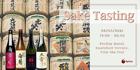 Sake Tasting @ Perkin | MyiCellar tickets