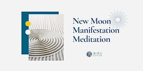 Soul Interest: New Moon Manifestation Meditation (Aug) tickets