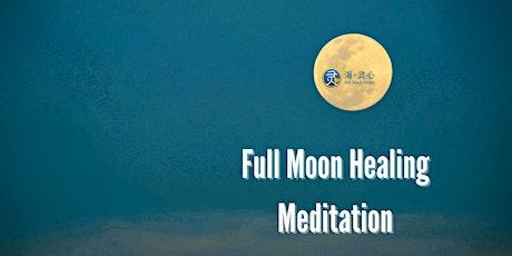 Soul Good: Fullmoon Healing Meditation (July - Heart Chakra) tickets
