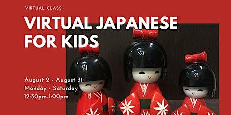 Virtual こどものにほんご  Japanese for Kids tickets