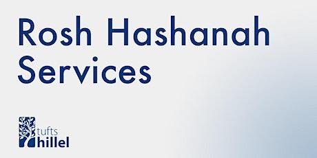 Rosh Hashanah Services tickets