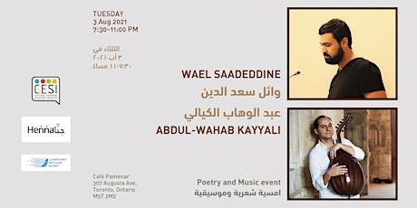 Poetry and Music event - أمسية شعرية وموسيقية tickets