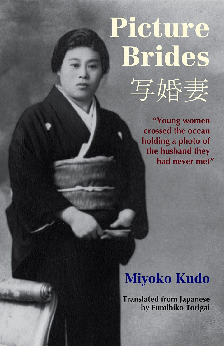 Stories of Japanese Picture Brides in Canada image