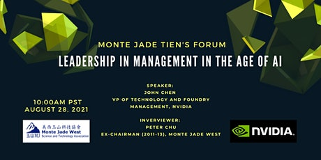 Leadership in Management in the Age of AI tickets