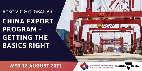 China Export Program - Getting the Basics Right tickets