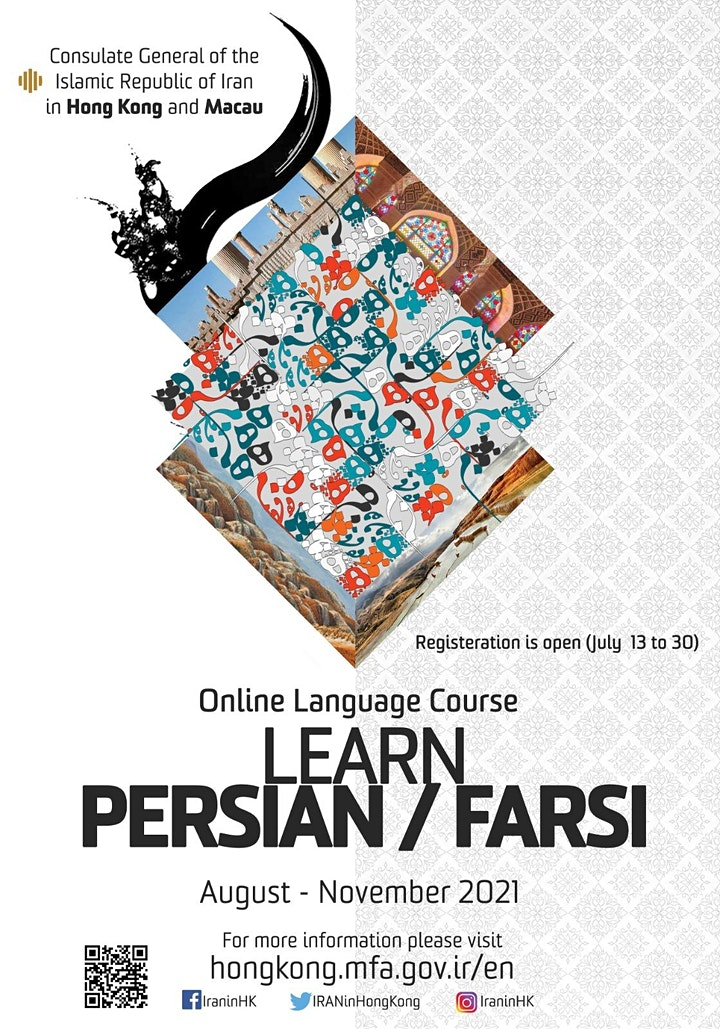 Online Persian/ Farsi Learning Course image