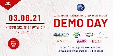 Azrieli College of Engineering Demo Day tickets