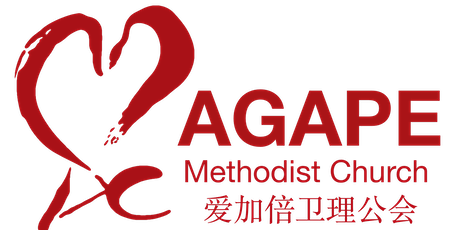 AgMC English Worship Service (August 2021) tickets