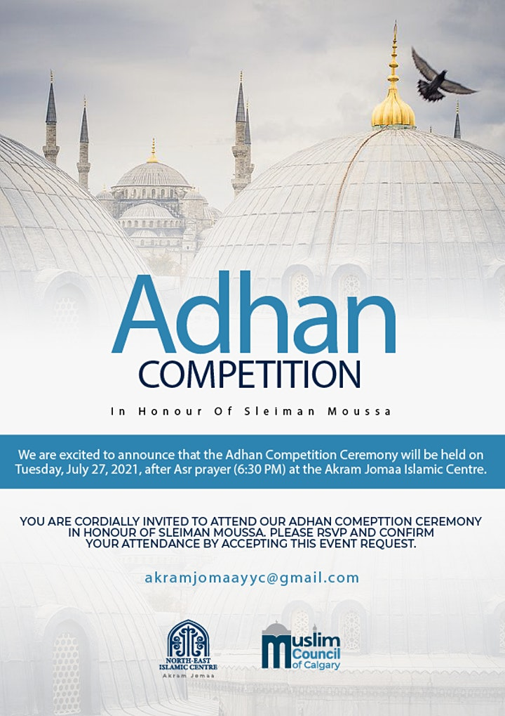 Adhan Competition Ceremony image