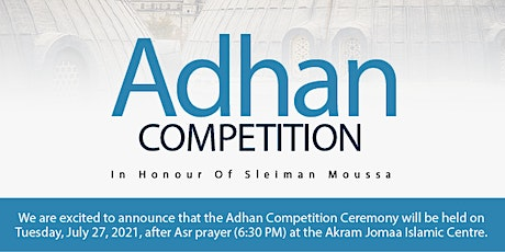 Adhan Competition Ceremony tickets
