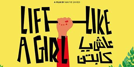"""""""Lift Like A Girl"""" at PARADISE: Socially Distanced Documentary tickets"""