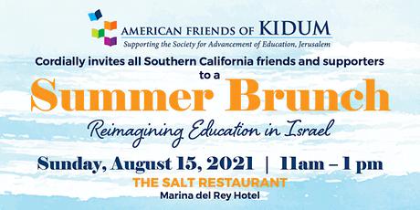 American Friends of Kidum -- Summer Brunch-Reimagining Education in Israel tickets
