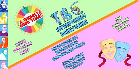 TBC HK Presents: Straight Up Theatre! tickets