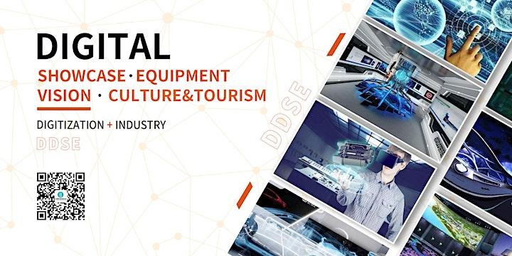 2022 Asia Digital Display & Showcase Expo image