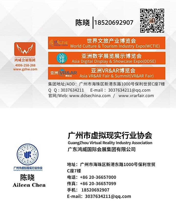 2022 Asia VR&AR Fair & Summit image