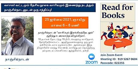 நாஞ்சில்நாடனுடன்ஒருசந்திப்பு/ Meet the Author, Nanjil Nadan tickets