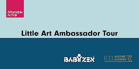 BABYZEN x K11 Little Art Ambassador at Affordable Art Fair Hong Kong 2021 tickets