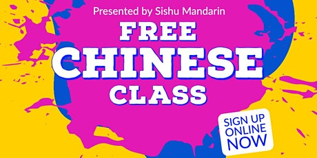 Talking About Weather in Mandarin | Free Online Chinese Class tickets
