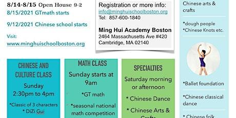 Ming Hui Academy Boston Open House tickets