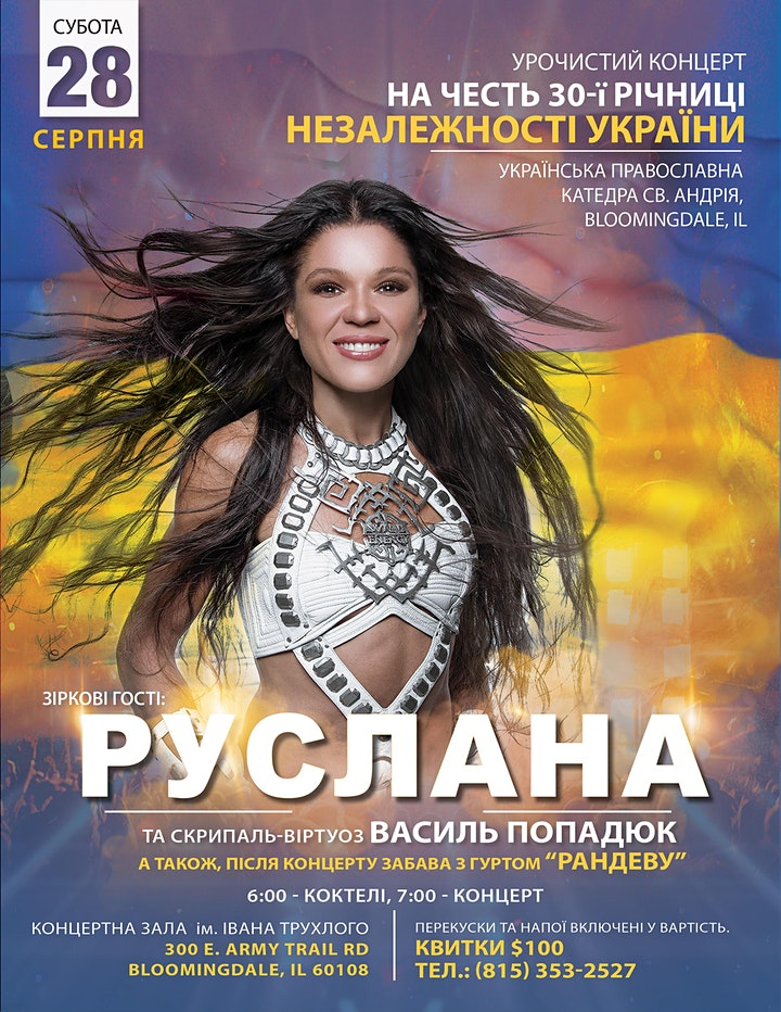 30th Anniversary Of Ukrainian Independence Concert image