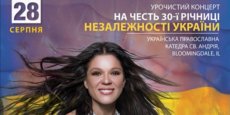 30th Anniversary Of Ukrainian Independence Concert tickets