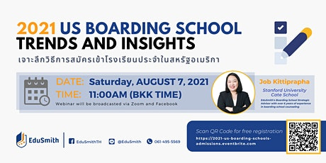 2021 US Boarding School Trends and Insights tickets